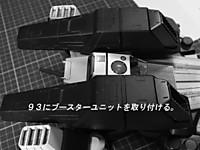 Rimg0029
