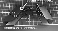Rimg0037
