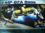 Cimg3371